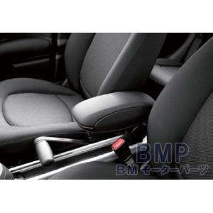 BMW MINI R60(CROSSOVER) センターレール・フロント・アームレスト・パッケージ