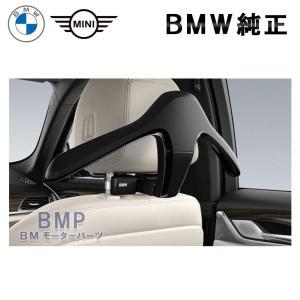 "BMW MINI 純正 MINI トラベル&コンフォートシステム ""コートハンガー"" bmp"