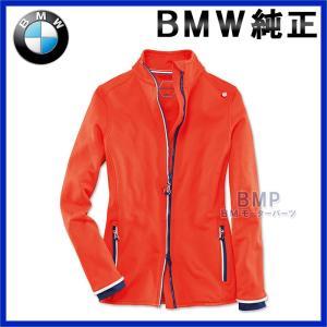 BMW純正 BMW ゴルフスポーツ フリース・ジャケット (レディース)|bmp