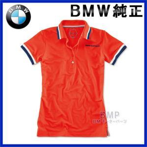 BMW純正 BMW ゴルフスポーツ ポロシャツ ファイアオレンジ(レディース)|bmp