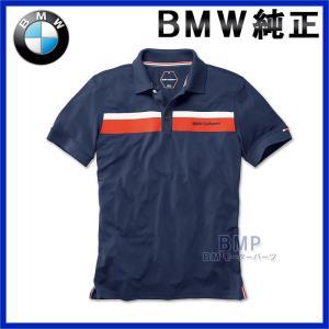 BMW純正 BMW ゴルフスポーツ ポロシャツ ネイビー・ ブルー(メンズ)|bmp