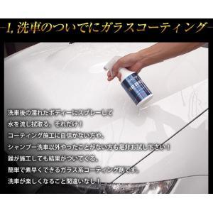 ガラスコーティング剤 大容量12台分 FAST CRYSTAL ファーストクリスタル KIRASTAR ガラスコーティング 洗車 BMW MINI等|bmp|02