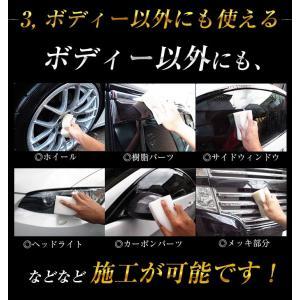 ガラスコーティング剤 大容量12台分 FAST CRYSTAL ファーストクリスタル KIRASTAR ガラスコーティング 洗車 BMW MINI等|bmp|05