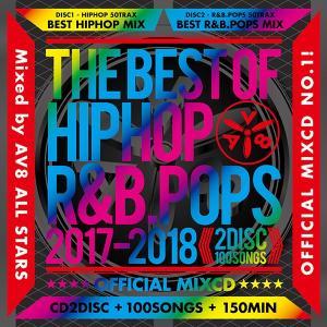 《送料無料/MIXCD/BHR-001》BEST HIPHOP R&B 2017-2018 ALL 100SONGS《洋楽 Mix CD /洋楽 CD/2017年 ベスト CD》《メーカー直送/輸入盤》|bmpstore