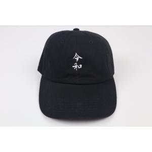 令和 新元号 ダッドキャップ ブラック×ホワイト 刺繍 CAP フリーサイズ(送料無料)|bmpstore