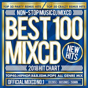 《送料無料/MIXCD》BEST 100 MIXCD -2018 HIT CHART-《洋楽 Mix CD/洋楽 CD》《CHAR-001/メーカー直送/正規品》|bmpstore