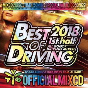 《送料無料/MIXCD》BEST OF DRIVING 2018-1ST HALF-《洋楽 Mix CD/洋楽 CD》《DRI-001/メーカー直送/正規品》|bmpstore