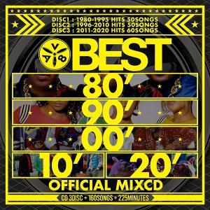 送料無料 MIXCD - BEST 80' 90' 00' 10' 20' OFFICIAL MIXCD《洋楽 Mix CD/洋楽 CD》《 ENT-003 /メーカー直送/輸入盤/正規品》|bmpstore