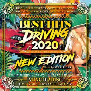 送料無料 MIXCD - BEST HITS DRIVING 2020 -NEW EDITION MIXCD- 洋楽 Mix CD GND-011  メーカー直送 輸入盤 正規品|bmpstore