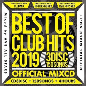 BEST OF CLUB HITS 2019 -3DISC 150SONGS-《洋楽 Mix CD/洋楽 CD》《 HIT-005 /メーカー直送/輸入盤/正規品》