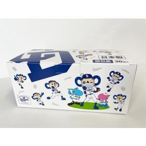 【正規代理店】ドラゴンズマスク 不織布 レギュラーサイズ(17cm×9cm)日本国内生産 1箱(30枚入り個包装) x 2箱セット 不織布 中日 球団承認|bmpstore