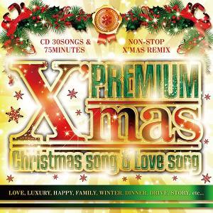 「2017年''最新クリスマス新作CD''限定発売」《送料無料/MIXCD/MER-001》PREMIUM X'MAS 2017 Christmas song & Love song|bmpstore