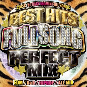 《送料無料/MIXCD》 BEST HITS FULLSONG -PERFECT MIX- 《洋楽 MixCD/洋楽 CD/MKDR0013》《メーカー直送/正規品》|bmpstore