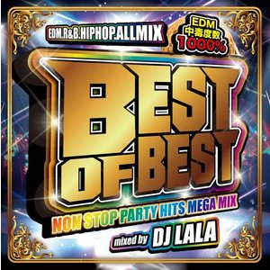 《送料無料/MIXCD》 BEST OF BEST -NON STOP PARTY HITS MEGA MIX mixed by DJ LALA 《洋楽 MixCD/洋楽 CD/MKDR0018》《メーカー直送/正規品》|bmpstore