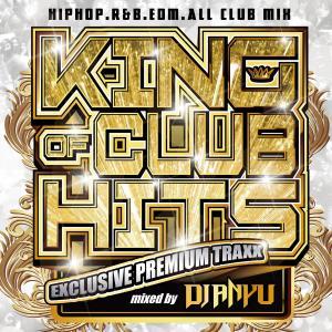 《送料無料/MIXCD》 KING OF CLUB HITS -EXCLUSIVE PREMIUM MIX mixed by DJ ANYU 《洋楽 MixCD/洋楽 CD/MKDR0019》《メーカー直送/正規品》|bmpstore