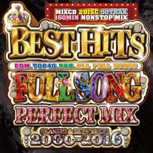 《送料無料/MIXCD》 BEST HITS FULLSONG PERFECT MIX 2000-2016  《洋楽 MixCD/洋楽 CD/MKDR0025》《メーカー直送/正規品》|bmpstore