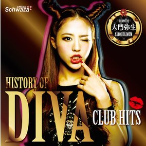 《送料無料/MIXCD》 HISTORY OF DIVA -CLUB HITS mixed by DJ 大門弥生 YAYOI DAIMON《洋楽 MixCD/洋楽 CD/MKDR0026》|bmpstore