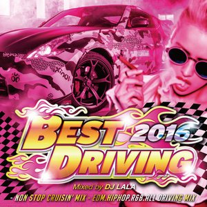 《送料無料/MIXCD》 BEST DRIVING 2016 -NON STOP CRUISING MIX- mixed by DJ LALA《洋楽 MixCD/洋楽 CD/MKDR0027》|bmpstore