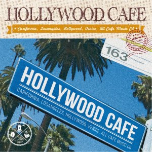 《送料無料/MIXCD》 HOLLYWOOD CAFE -CARIDORNIA LIFE STYLE-《洋楽 MixCD/洋楽 CD/MKDR0029》|bmpstore