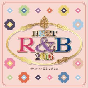 《送料無料/MIXCD》<br>BEST R&B 2016《<br>《洋楽 MixCD /洋楽 CD/MKDR0032》《メーカー直送/正規品》|bmpstore