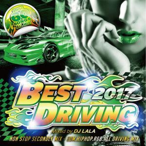 《送料無料/MIXCD》 BEST DRIVING -NON STOP SECONDLY MIX- 《洋楽 MixCD /洋楽 CD/MKDR0036》《メーカー直送/正規品》|bmpstore