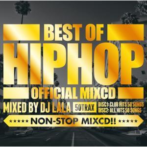 《送料無料/MIXCD/MKDR-0039》BEST OF HIPHOP -OFFICIAL MIXCD- 50SONGS mixed by DJ LALA 《洋楽 MixCD /洋楽 CD》《メーカー直送/正規品》|bmpstore