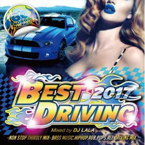 《送料無料/MIXCD/MKDR-0041》BEST DRIVING -NON STOP THIRDLY MIX- 《洋楽 MixCD /洋楽 CD》《メーカー直送/正規品》|bmpstore
