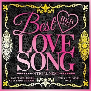 《送料無料/MIXCD》BEST LOVE SONG -R&B BEST30-《洋楽 Mix CD/洋楽 CD/ラブソング CD》《メーカー直送/正規品》
