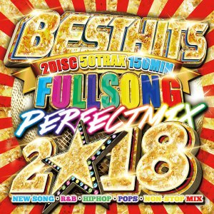 《送料無料/MIXCD》BEST HITS FULLSONGS PERFECT MIX 2018《洋楽 Mix CD/洋楽 CD》《MKDR-0048/メーカー直送/正規品》|bmpstore
