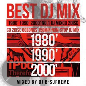 《送料無料/MIXCD》BEST DJ MIX 80' 90' 00' OFFICIAL MIXCD《洋楽 Mix CD/洋楽 CD》《MKDR-0053/メーカー直送/正規品》
