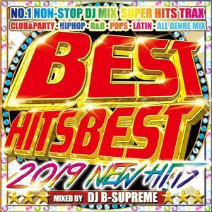 -送料無料 - BEST HITS BEST 2019 NEW HITS -《洋楽 Mix CD/洋楽 CD》《 MKDR-0057 / メーカー直送 / 正規品》
