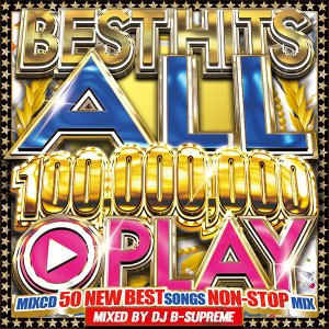 BEST HITS 100,000,000 PLAY SONGS -OFFICIAL MIXCD-《洋楽 Mix CD/洋楽 CD》《 MKDR-0062 / メーカー直送 / 正規品》|bmpstore
