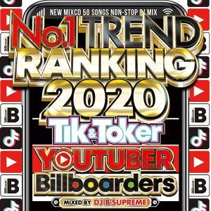 MIXCD -送料無料 - NO.1 TREND RANKING 2020 《洋楽 Mix CD/洋楽 CD》《 MKDR-0073 / メーカー直送 / 正規品》 bmpstore
