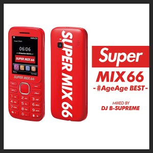 MIXCD -送料無料 SUPER DJ MIX 66 -♯AgeAge BEST-《洋楽 Mix CD/洋楽 CD》《 MKDR-0076 / メーカー直送 / 正規品》|bmpstore