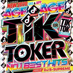 MIXCD -送料無料 TIK TOKER -NO.1 BEST HITS- 洋楽 Mix CD MKDR-0077 メーカー直送 正規品|bmpstore