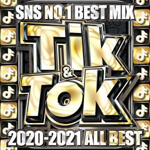 TIK & TOK 2020-2021 ALL BEST 洋楽 ヒットチャート 最新 人気 ランキング おすすめ 送料無料 MIXCD 洋楽 定番 MKDR-0088|bmpstore