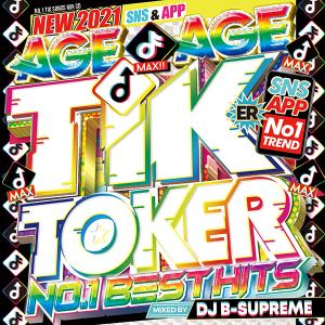 TIK TOKER 2021 -NO.1 BEST HITS- 洋楽 ヒットチャート 最新 人気 ランキング おすすめ 送料無料 MIXCD 洋楽 定番 MKDR-0096|bmpstore