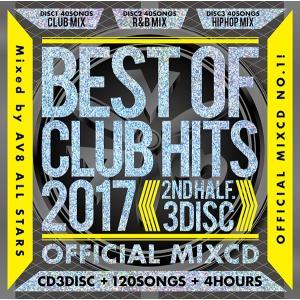 「2017年''最速ベスト盤!!MIXCD!!」《送料無料/MIXCD/MSW-001》BEST OF CLUB HITS 2017 -2nd half- 3DISC 120SONGS《洋楽MixCD /洋楽CD/クリスマスCD》|bmpstore