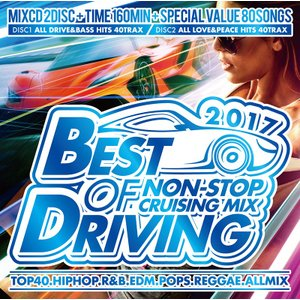 《送料無料/MIXCD/ONE-002》BEST OF DRIVING -NON STOP CRUSING MIX- OFFICIAL MIXCD《洋楽 MixCD /洋楽 CD》《メーカー直送/正規品》|bmpstore