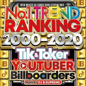 送料無料 MIXCD- NO.1 TREND RANKING 2000-2020 《洋楽 Mix CD/洋楽 CD》《 TREN-001 / メーカー直送 / 正規品》|bmpstore