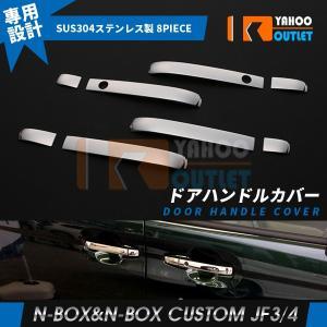 ホンダ NBOX/NBOX CUSTOM JF3/JF4 2...