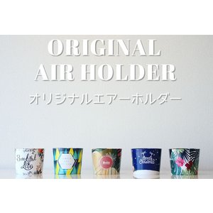 ☆3000枚☆ オリジナル エアーホルダー @38円×3000枚|bmt-store