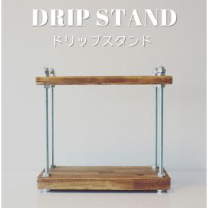 紙コップ クリアカップ ドリップスタンド ウッド|bmt-store