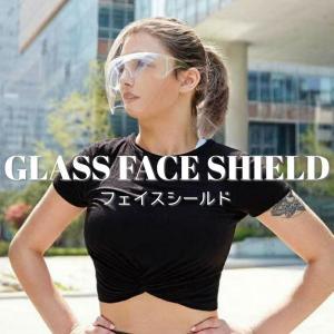 紙コップ クリアカップ テイクアウト クリアーシールド 飛沫防止 透明 衛生 メガネ 1枚 フェイスシールド EC183|bmt-store