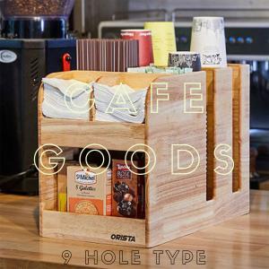 紙コップクリアカップ  ディスペンサー ウッドシリルディスペンサー9口用 Cuffy-W1027|bmt-store