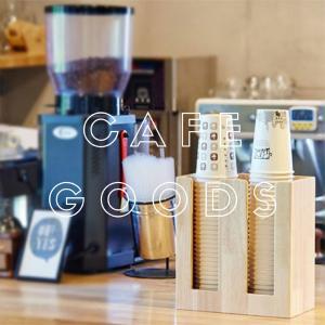 紙コップ クリアカップ ディスペンサー ウッドアミー 2口用 Cuffy-W949|bmt-store