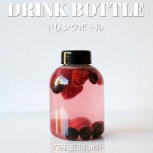 ドリンクボトル 400ml キュート 黒蓋 ボトルドリンク 100個セット|bmt-store