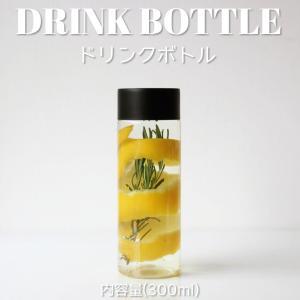 ドリンクボトル 350ml シリンダー 黒蓋 ボトルドリンク 100個セット|bmt-store