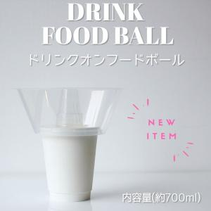 ドリンクオンフードボール 紙カップ 紙コップ 25個 EC124|bmt-store