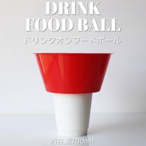 ドリンクオンフードボール 紙カップ 紙コップ テイクアウト 赤色 40個|bmt-store